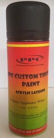 PPC Powdercoating Touch Up Paint Aerosols